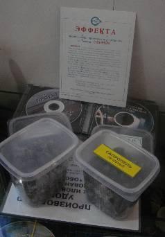 Продажа бизнеса лечебной грязи дать бесплатное объявление на бегущую строку ren-tv в сочи